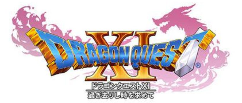 Square Enix to Try Something New With Dragon Quest XI Deluxe Edition