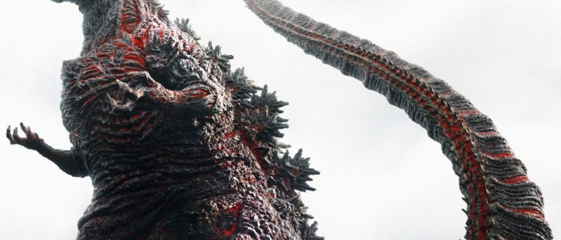 Confirmed Epic Podcast #73: Shin Godzilla