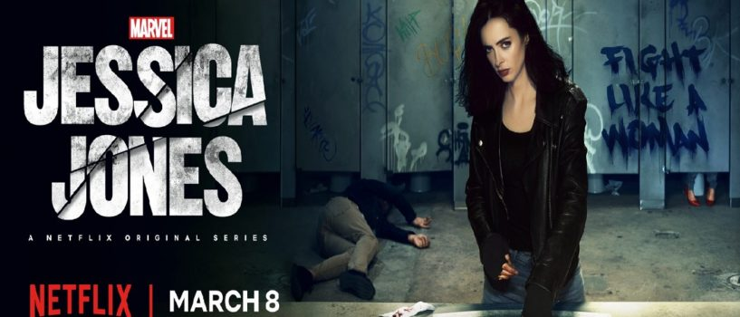 The stars and showrunner for Jessica Jones discuss the Upcoming Season in this Featurette