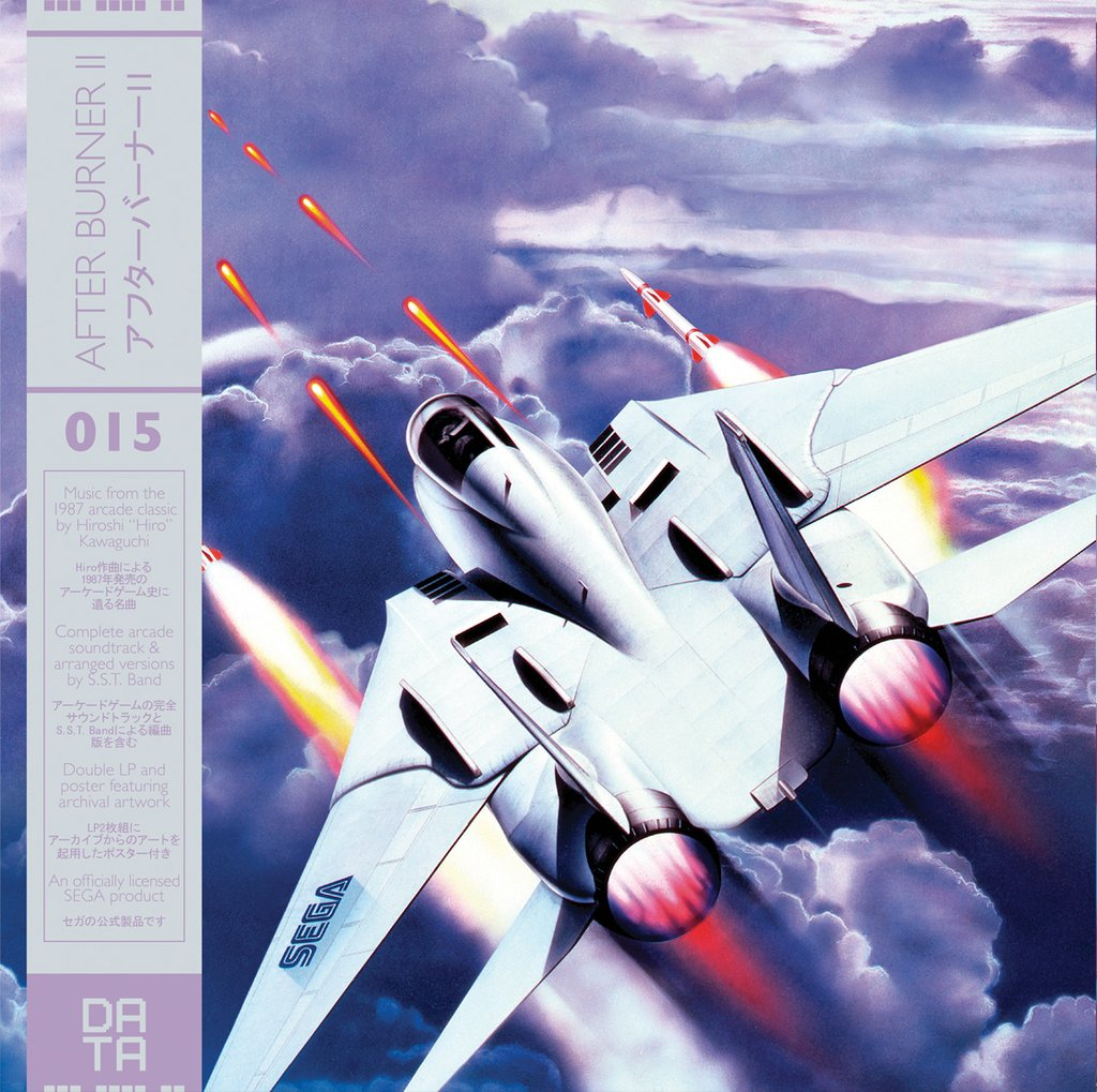 DATA DISCS is Bringing After Burner II to Vinyl