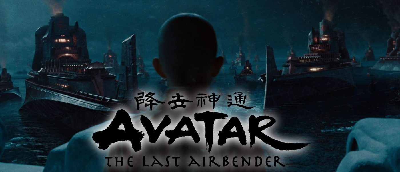 Netflix and Nick Developing an 'Avatar: The Last Airbender