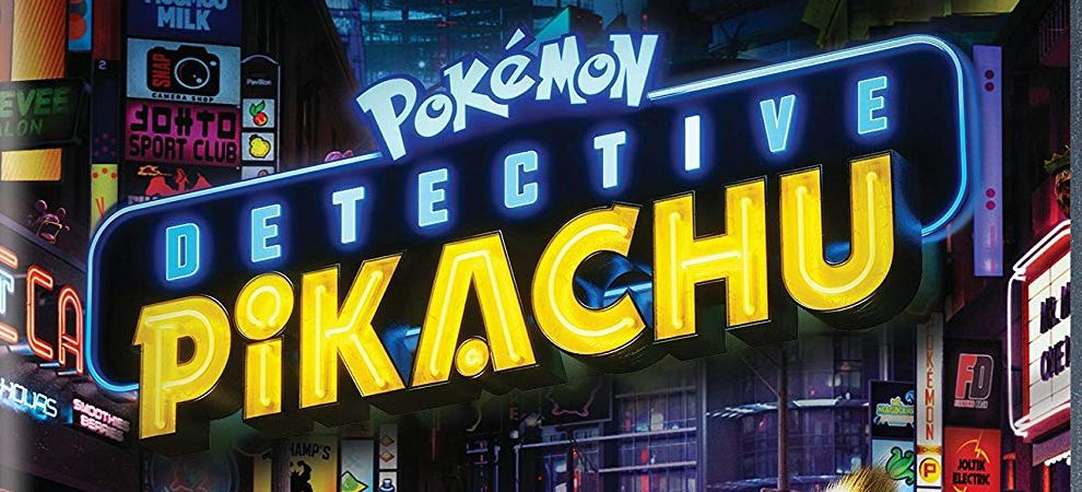 Pokémon Detective Pikachu Special Features (Review)